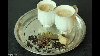 TEA LATTE - Chai Tea Latte recipe In Urdu By COOK WITH FAIZA