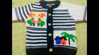 Designer baby sweater design in hindi#part 1