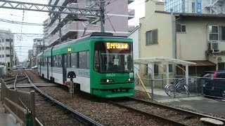 広島電鉄3950形3952号『GreenLiner』広電西広島到着