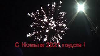 Фото Новогодний салют 2021 Яськи Одесская область   #новогодняяночь #подаркинановыйгод  #новости
