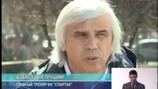 Телеканал 'Казахстан Семей' Выпуск новостей Сюжет о ФК 'Спартак' Семей