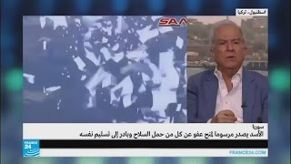 ما هو موقف الائتلاف السوري المعارض من معارك شرق حلب؟