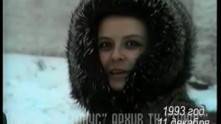 ДЕНЬ ГОРОДА в истории. Выпуск 35