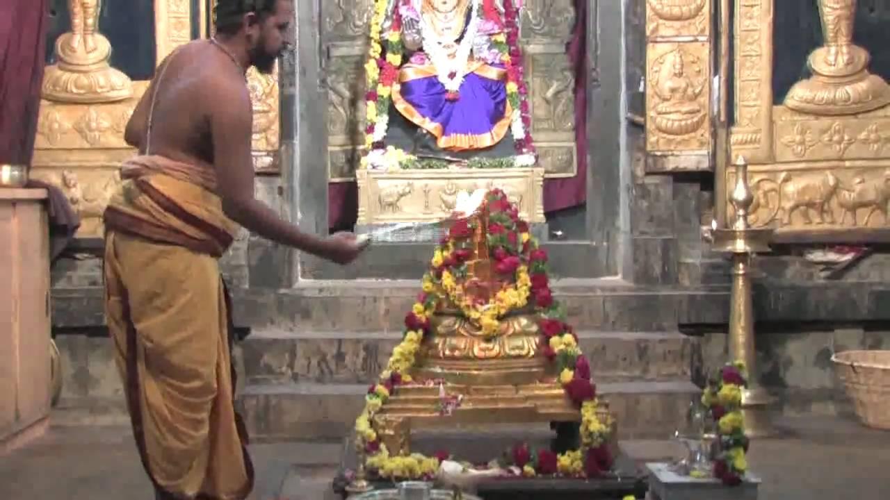 bhuvaneswari kavacham
