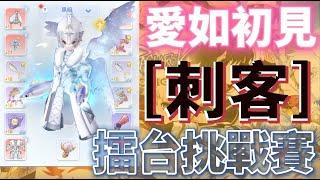 🔴(LIVE)🔴愛如仙境傳說:聊聊近況.........超級城戰人又來了!!  [阿昌老闆]