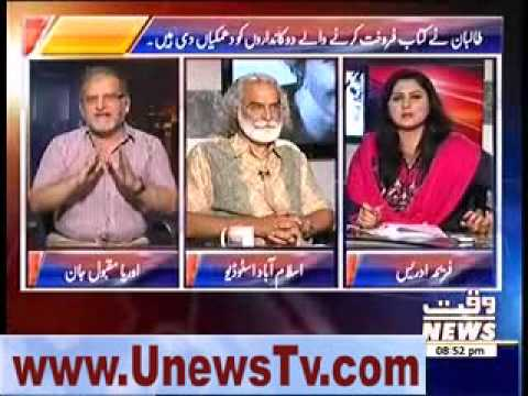 Malala Yousafzai Bad Remarks about Qauid e...