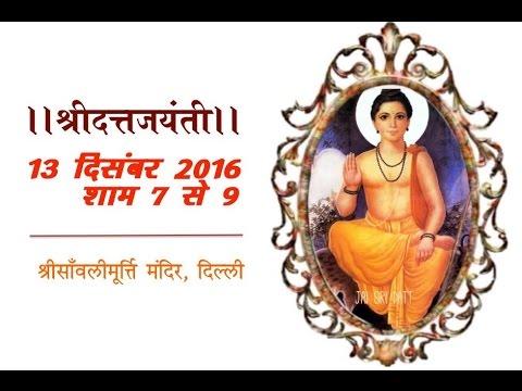 Tu Jine Marzi Dukh De Le, Krishna --- 106
