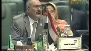 خطاب فخامة الرئيس علي عبدالله صالح في القمة العربيه