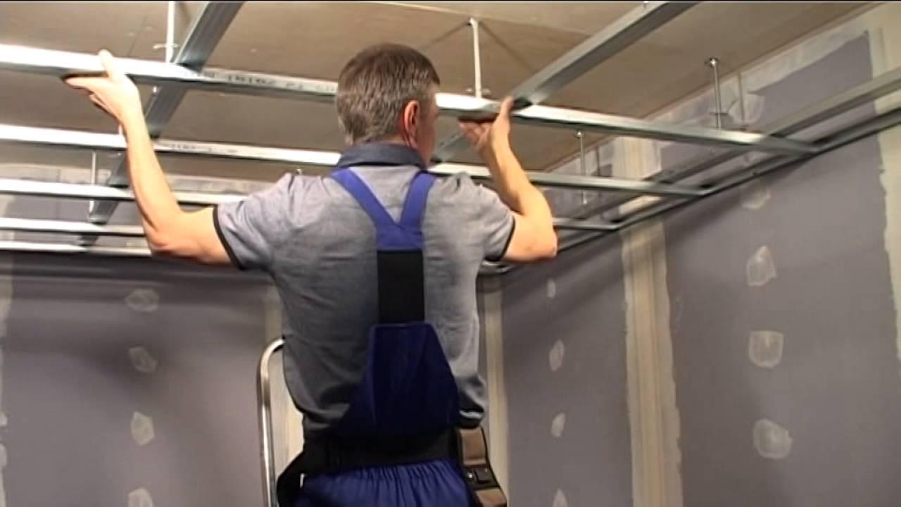 Knauf Ceiling Mounting Youtube