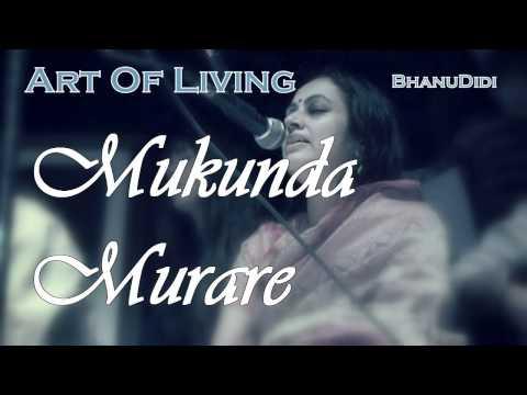 Mukunda Murare || Bhanu Didi Art Of Living Bhajans