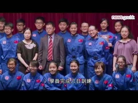 Young astronauts recount camp fun  thumbnail