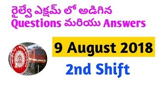 rrb alp technician shift 2 questions and answers    alp 9 august shift 2 question paper in telugu