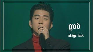 지오디(god) - 거짓말 (Lies) 교차편집 (stage mix)