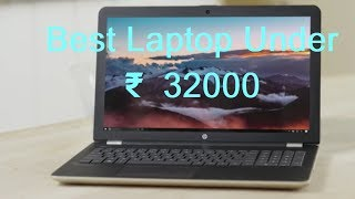 Unboxing of Best laptop in RS.32,000- HP