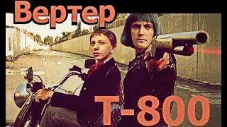 Клим Жуков - Про мир Гостьи из будущего