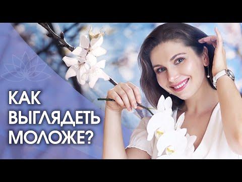 Вопрос: Как выглядеть и чувствовать себя хорошо обнаженным?
