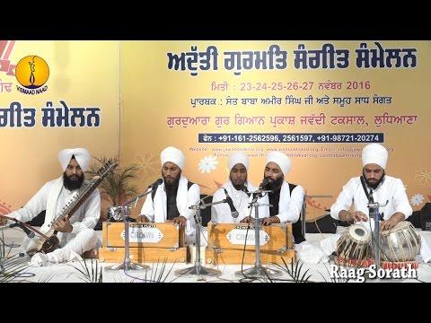 25th AGSS-2016:  Raag Sorath Bhai Gurmeet Singh Ji Janer Taksal
