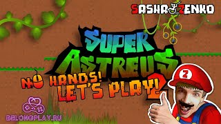 Super Astreus 2 Gameplay (Chin & Mouse Only)