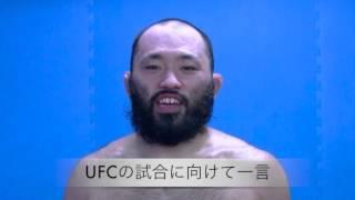 9.27 UFC FIGHT NIGHT JAPANに出場する安西信昌の一言コメント