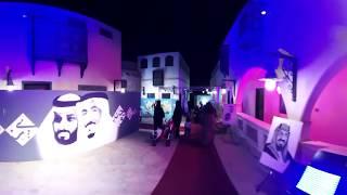 Mersal Village 360 Tour