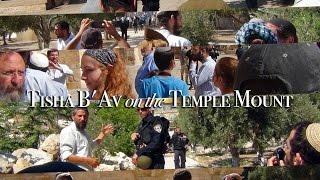 Temple Talk Radio: Tisha B