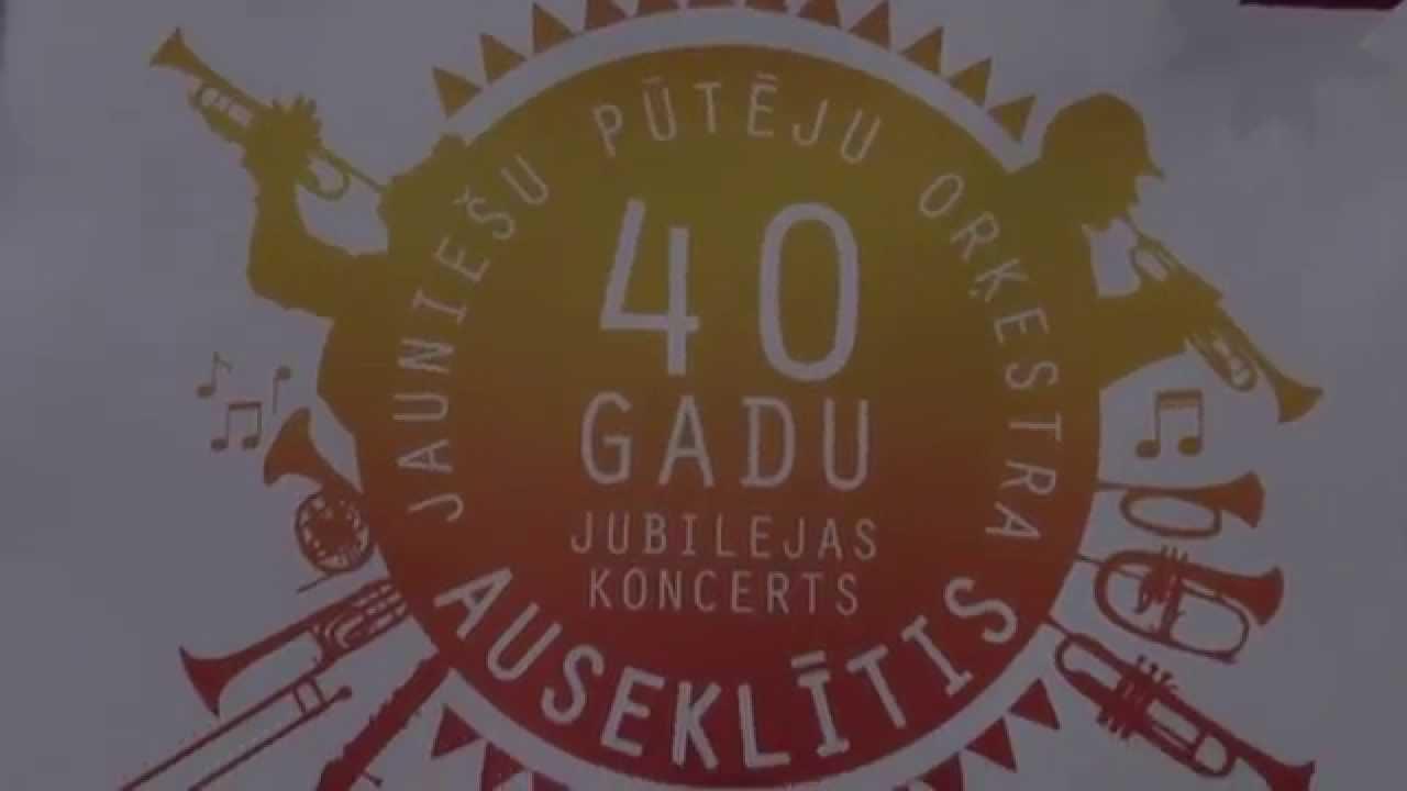 """00638 PŪTĒJU ORĶESTRA """"AUSEKLĪTIS"""" 40 GADU JUBILEJAS KONCERTS"""