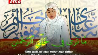 WAFIQ AZIZAH SURAT AL MULK