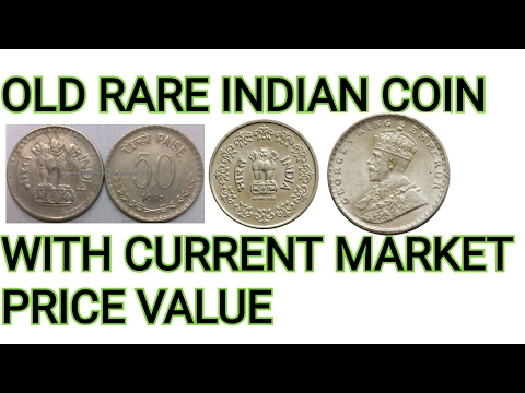 Old indian coin with market current value