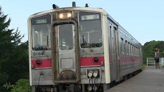 日本最東端の駅 JR根室本線「東根室駅」