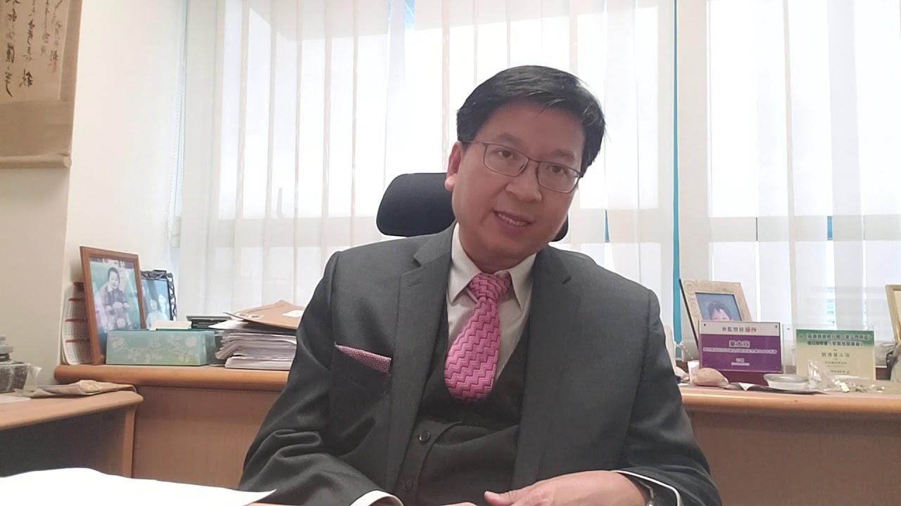 香港保險業的前景 (廣東話版)(莊太量) - YouTube
