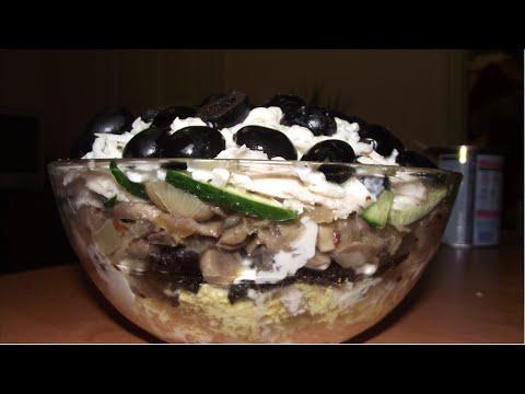 Ну оОчень вкусный праздничный салат Обжора - Простые вкусные домашние видео рецепты блюд