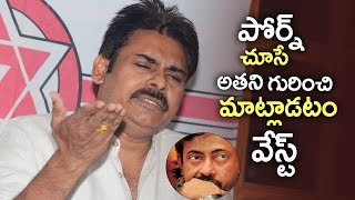 Pawan Kalyan Strong Reply To Ram Gopal Varma | I Don't Want To Talk About RGV | TFPC