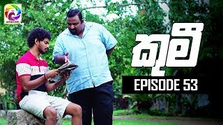 Kumi Episode 53 || 14th August 2019 Thumbnail
