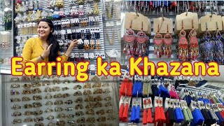 Earring collection in wholesale shop mumbai cst