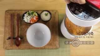 한경희 건강식마스터 시즌2 출시!! HFM-1500