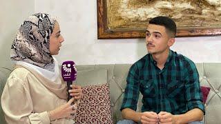 لقاء الطالب أسامة ماهر دريدي من بيت ليد الحاصل على معدل 99.1 الفرع العلمي