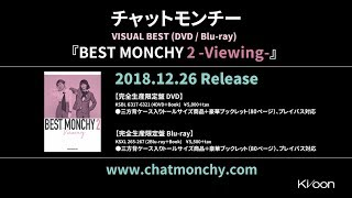 チャットモンチー 「BEST MONCHY 2 -Viewing-」-Digest Movie-