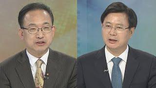 [뉴스초점] 한국당 첫 TV 토론회…약점 들추고 '난타전' / 연합뉴스TV (YonhapnewsTV)