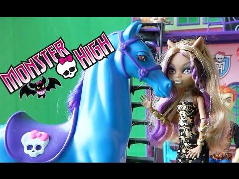 Мультик для девчонок, Играем в игры с куклами Монстер Хай Школа Монстров  куклы для девочек