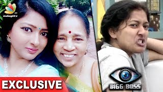 Bigg Boss: Gayathri Raguram Mother Interview against Vijay TV Show