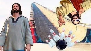 GTA 5 Mods : Jesus ИГРАЕТ в БОУЛИНГ