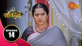 Nandini - Episode 14 | 08 Sept 2019 | Bengali Serial | Sun Bangla TV