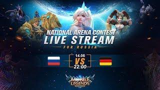 RUSSIA - GERMANY LIVE ПРЯМАЯ ТРАНСЛЯЦИЯ Международной Арены. 14 06 2018 Mobile Legends Bang Bang