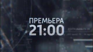 Сын моего отца 2016 смотреть онлайн анонс на Россия 1 с 18 января