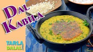 Dal Kabila recipe by Tarla Dalal