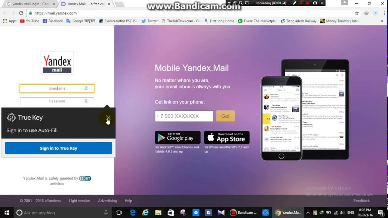 How to create mail on Yandex