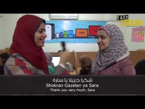 Клип Arab - Arabic 9