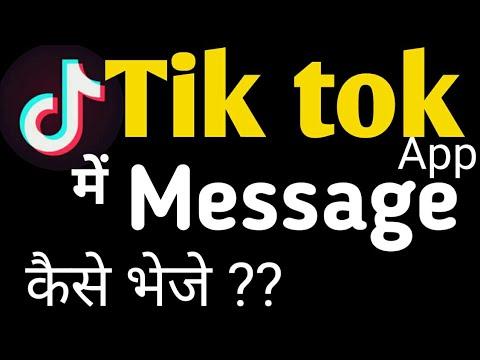 HOW TO SEND MESSAGE ANYONE ON TIK TOK APP
