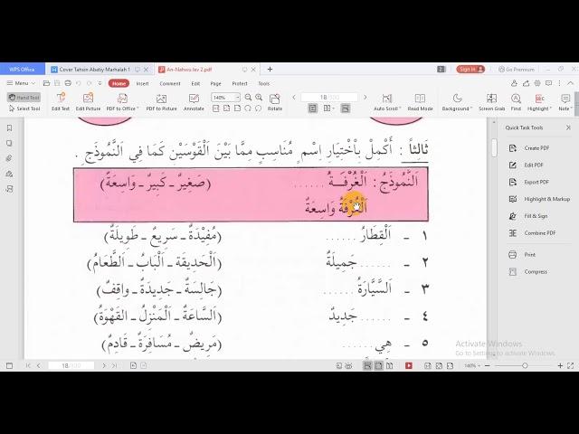 Nahwu (Pertemuan 4) // Kitab Silsilah Ta'lim al-Lughah al-'Arabiyyah