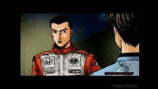 頭文字D Special Stage 「ストーリー」Stage 30:  ブラインド・アタック